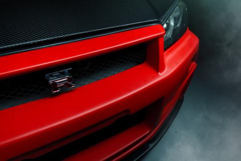 R34 GTR Frontlogo